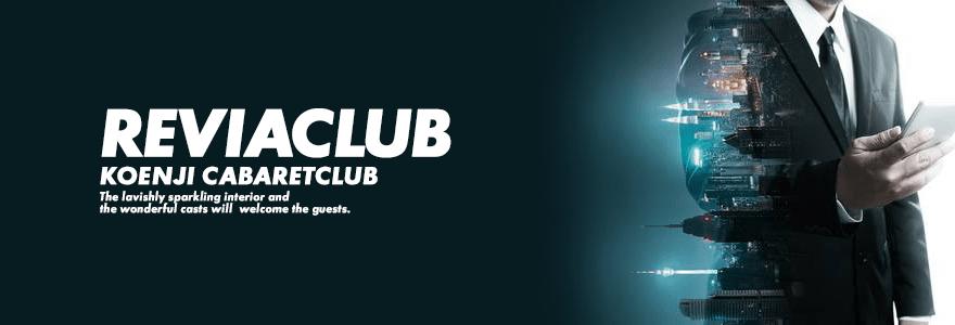 REVEUR CLUB